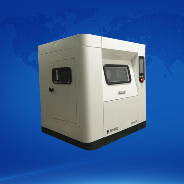 激光选择性烧结3D打印机CX-B200